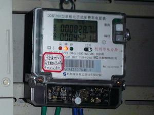 P11602331